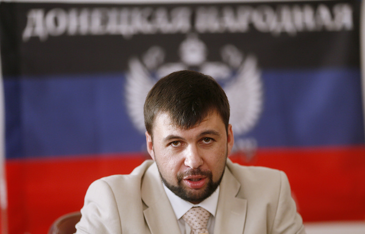 DPR's envoy to the peace talks Denis Pushilin