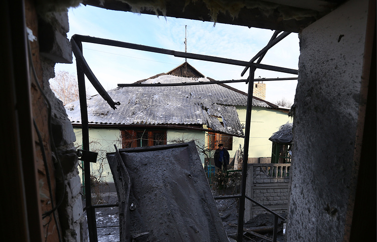 Damaged houses in the aftermath of a shelling attack in Donetsk region (archive)