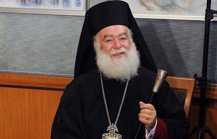 Patriarch Theodoros II of Alexandria and All Africa