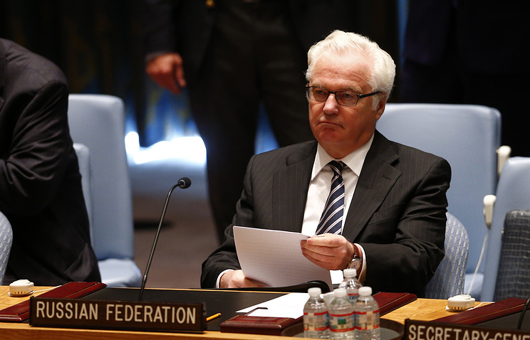 Russia's envoy to the United Nations Vitaly Churkin