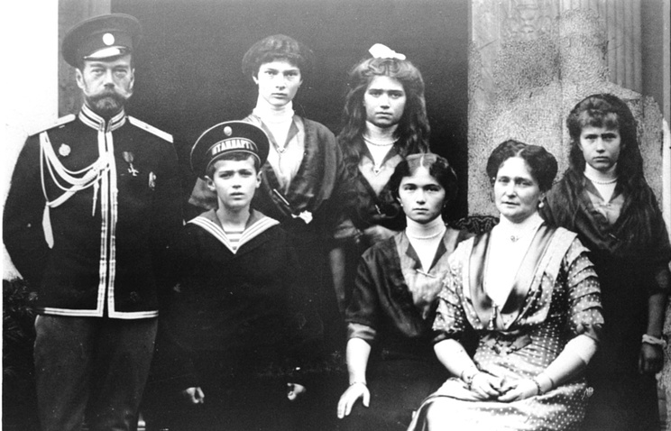 Czar Nicholas II and members of his family