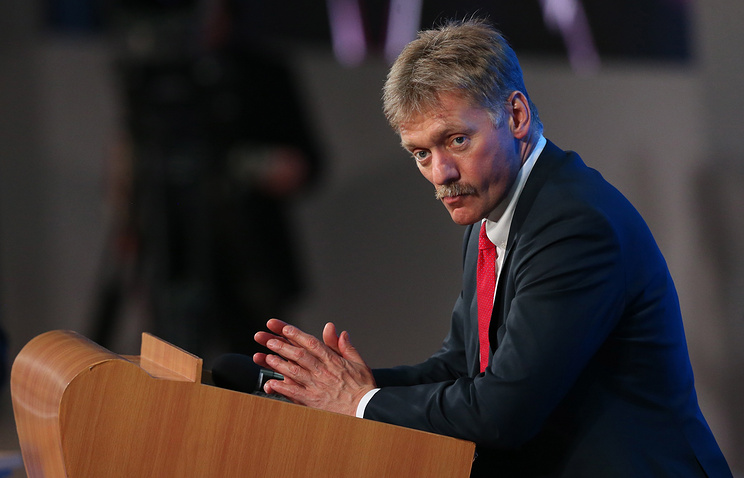 Russian presidential press secretary Dmitry Peskov