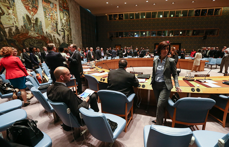 United Nation Security Council meeting