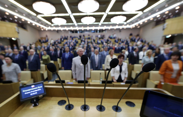 Russian State Duma session