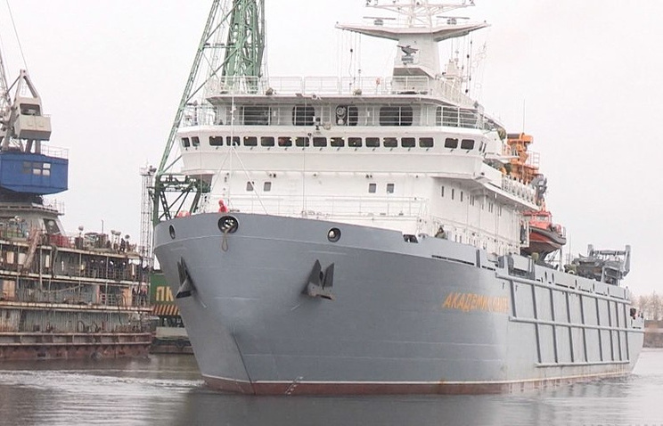 The Akademik Kovalev