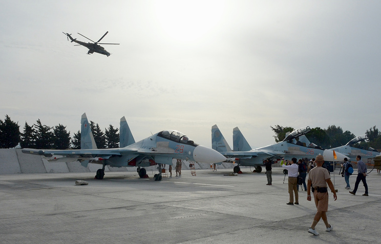 Russian military base in Syria