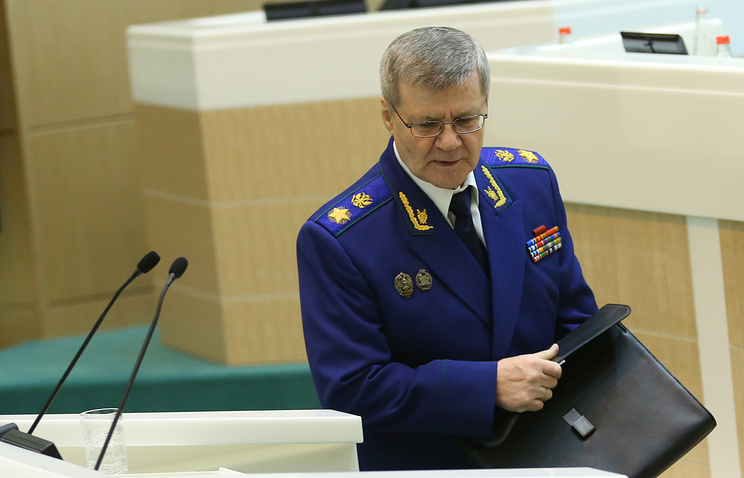 Russian Prosecutor General Yuri Chaika