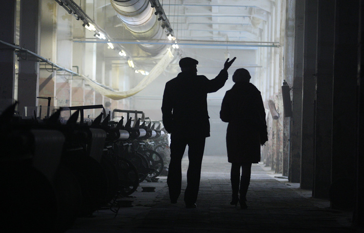 At an abandoned factory in Russia's Ivanovo Region