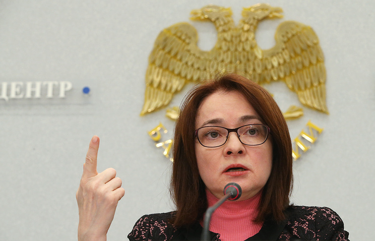 Governor of Russia's Central Bank Elvira Nabiullina