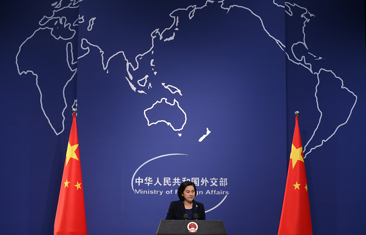 Chinese Foreign Ministry's spokesperson Hua Chunying