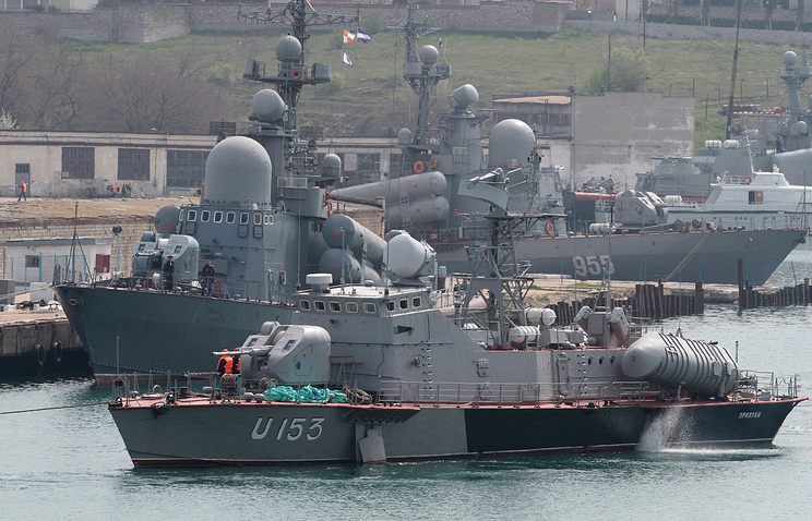 Ukrainian warships