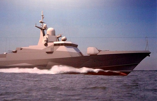 Concept of Project 22800 small missile ship