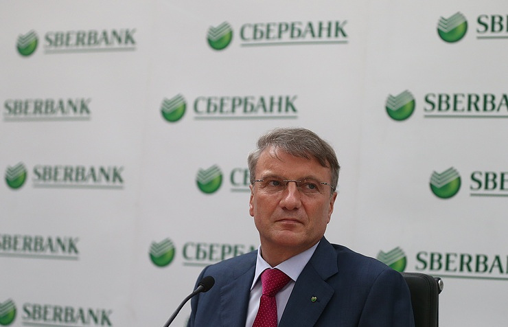 Chief Executive Officer of Sberbank Herman Gref