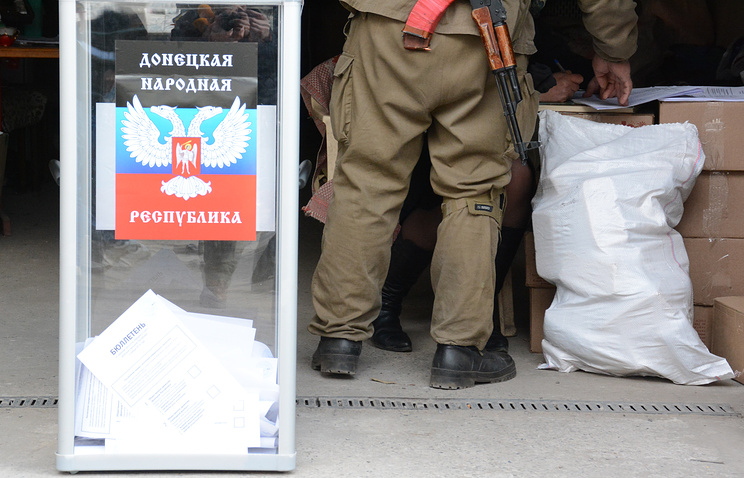A polling station during an election for government head and members of the People's Council of Donetsk People's Republic, 2014