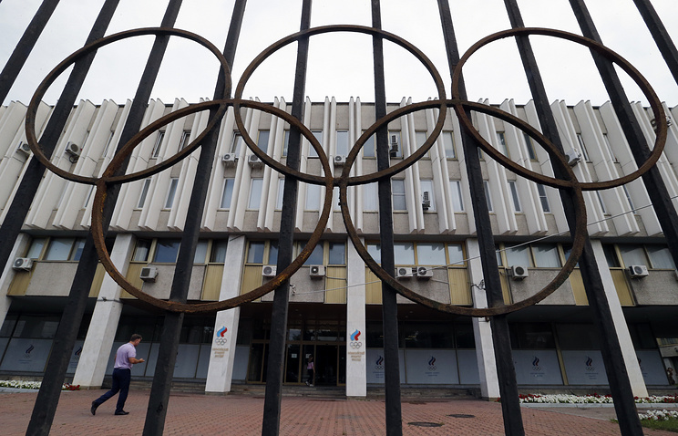 The Russian Olympic Committee headquarters