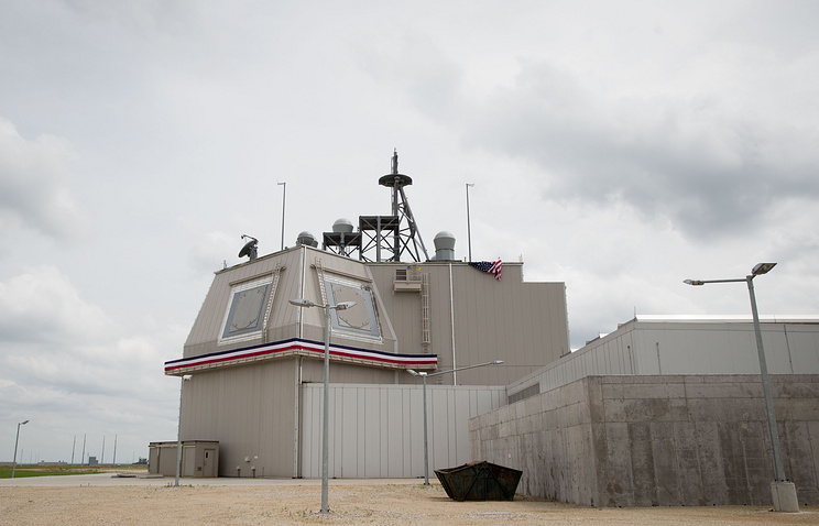 Command Center building at Aegis Ashore Missile Defense System, a military anti-ballistic missile defense facility at Deveselu