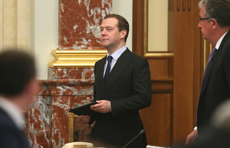Russian PM Again Tapped To Head Ruling Party