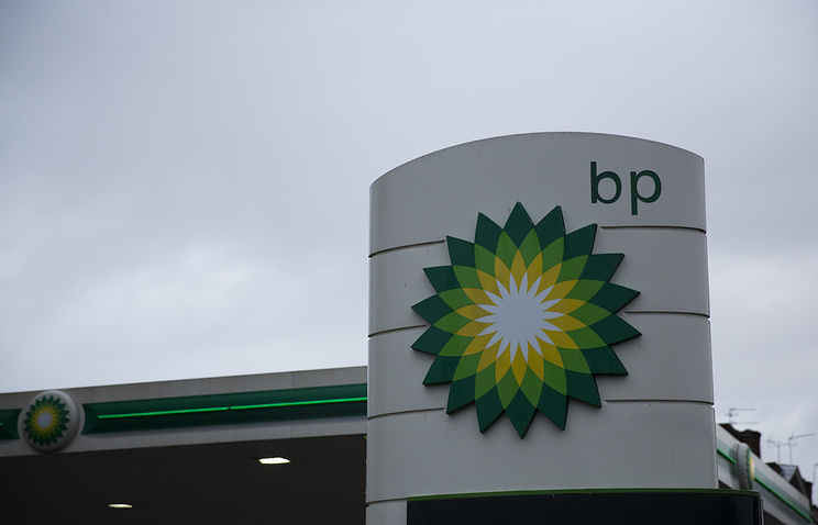 business economy bp interested in joint ventures  president of bp russia david campbell noted that the company is very pleased the progress made so far existing joint ventures