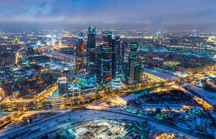 A view of the Moscow International Business Centre