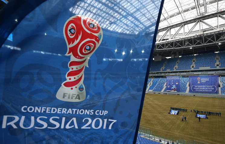 Russia's Mutko 'barred from Federation Internationale de Football Association post'