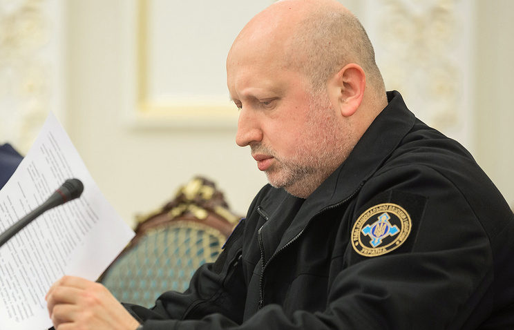 Head of the National Security and Defense Council of Ukraine Alexander Turchinov