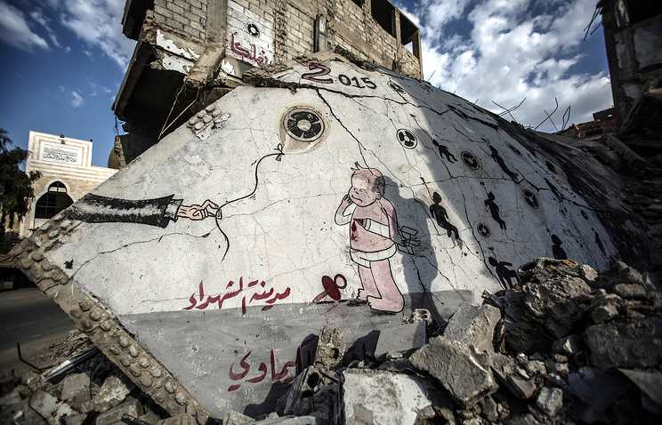 Graffiti in memory of the chemical attack victims, Zamalka, outskirts of Damascus, Syria