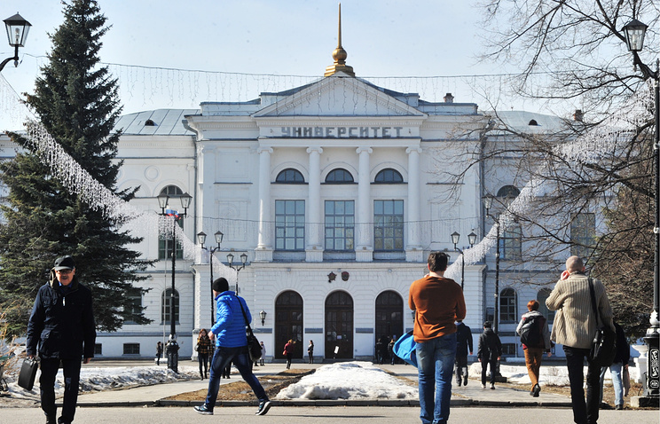 Russia's Tomsk State University