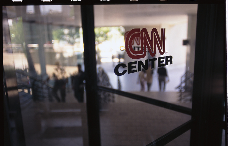 Three CNN Reporters Lose Jobs Over 'Fake News' On Trump