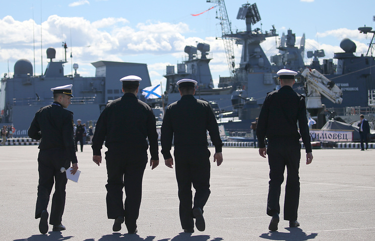International Maritime Defense Show in Saint Petersburg