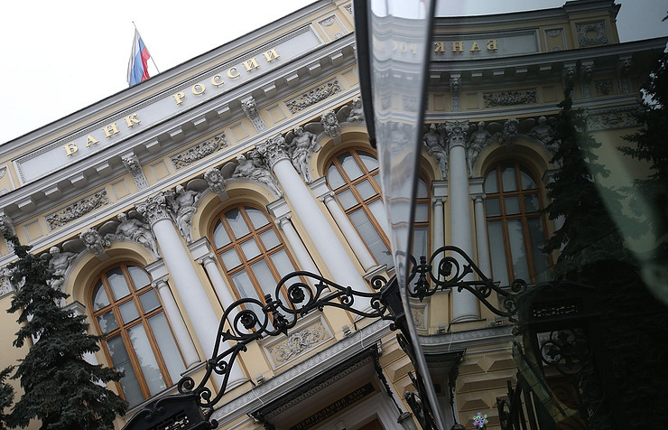 Russian Federation cuts key interest rate by 0.5 basis points to 8.5 pct