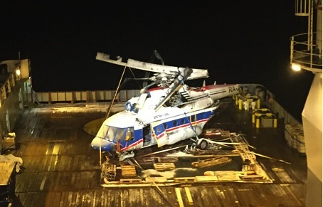 Russian chopper raised from Norwegian isle on Arctic seabed