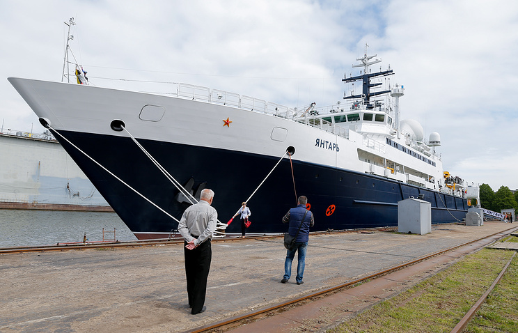 Russian oceanographic research ship Yantar
