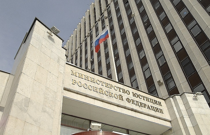 Russian Federation  names 9 media organizations as foreign agents, including Voice of America