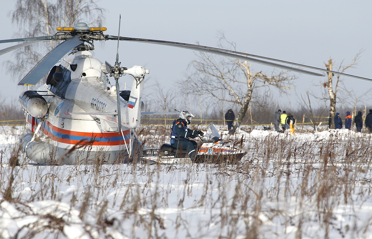 Russian aircraft crashes after takeoff from Moscow