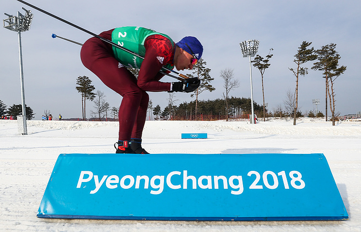 Winter Olympics: Finland's Iivo Niskanen takes 50km cross country gold