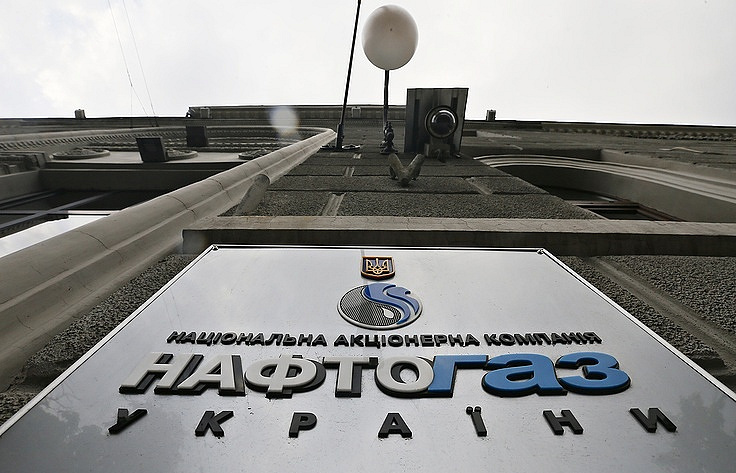 Ukraine welcomes Stockholm court ruling on gas transit dispute with Russian Federation