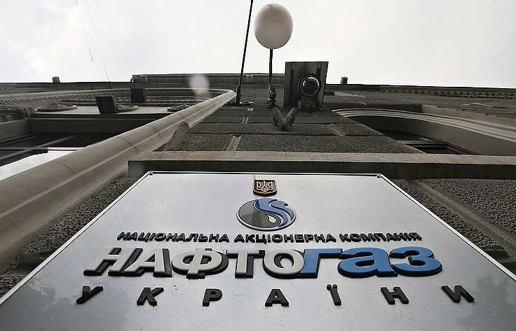 Gazprom terminates gas supply contract with Ukraine's Naftogaz