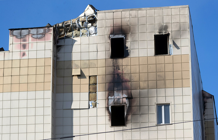 Russian governor quits after deadly shopping centre fire