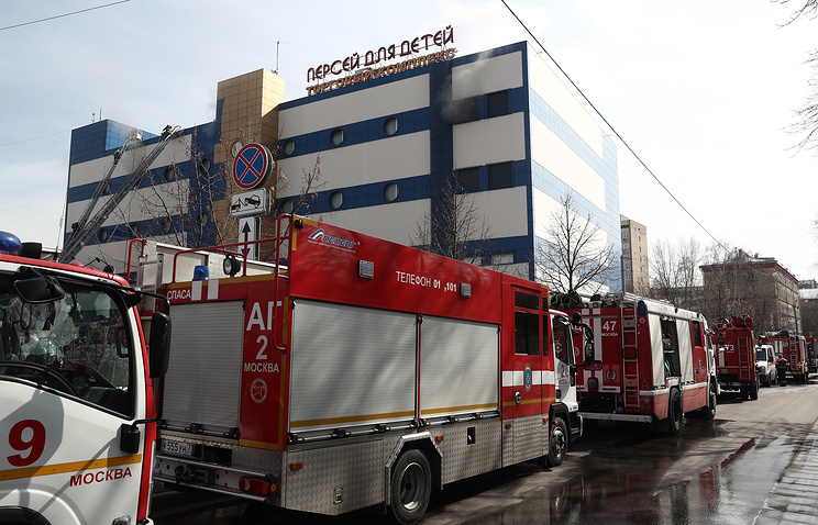 Fire in Moscow shopping mall, 1 dead