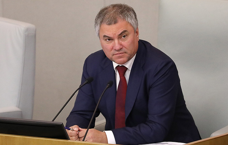 Speaker of the State Duma Vyacheslav Volodin