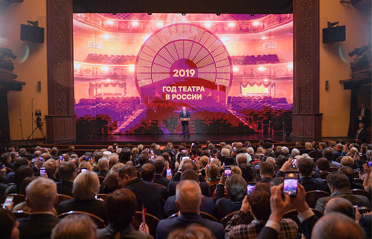 Russia's President Vladimir Putin addresses a ceremony to open the 2019 Year of Theatre in Russia at Volkov Russian State Academic Drama Theatre