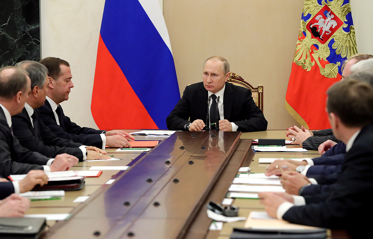 Russia's Security Council meeting