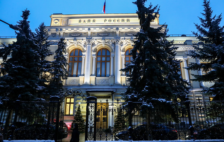 The headquarters of the Russian Central Bank in Moscow