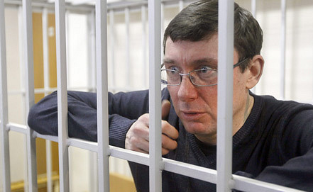 Yuri Lutsenko. Photo EPA/ITAR-TASS