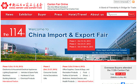 Photo www.cantonfair.org