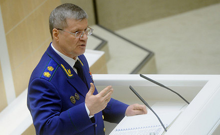 Russian Prosecutor General Yuri Chaika, Photo ITAR-TASS