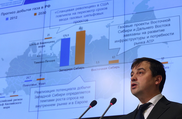 Deputy Energy Minister Kirill Molodtsov at the Gas of Russia forum