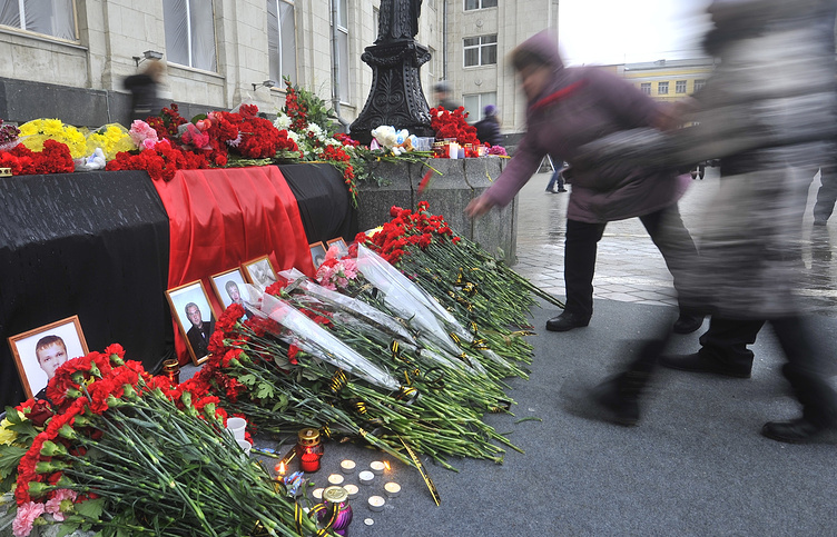 Site of the terrorist attack in Volgograd