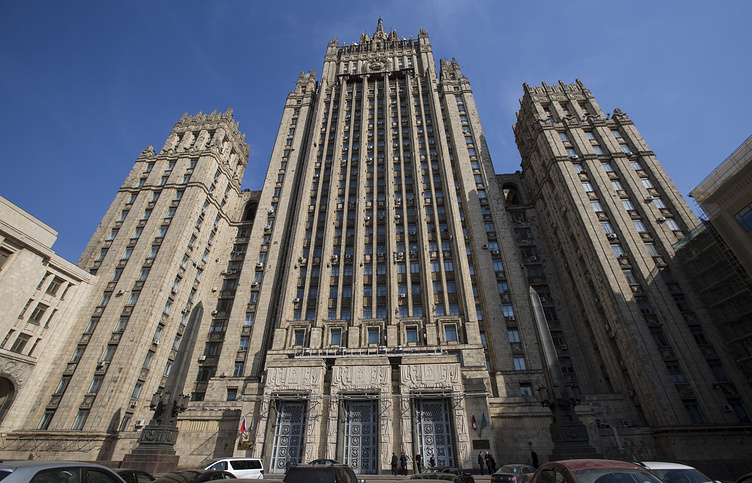 Russian Foreign Ministry headquarters in Moscow