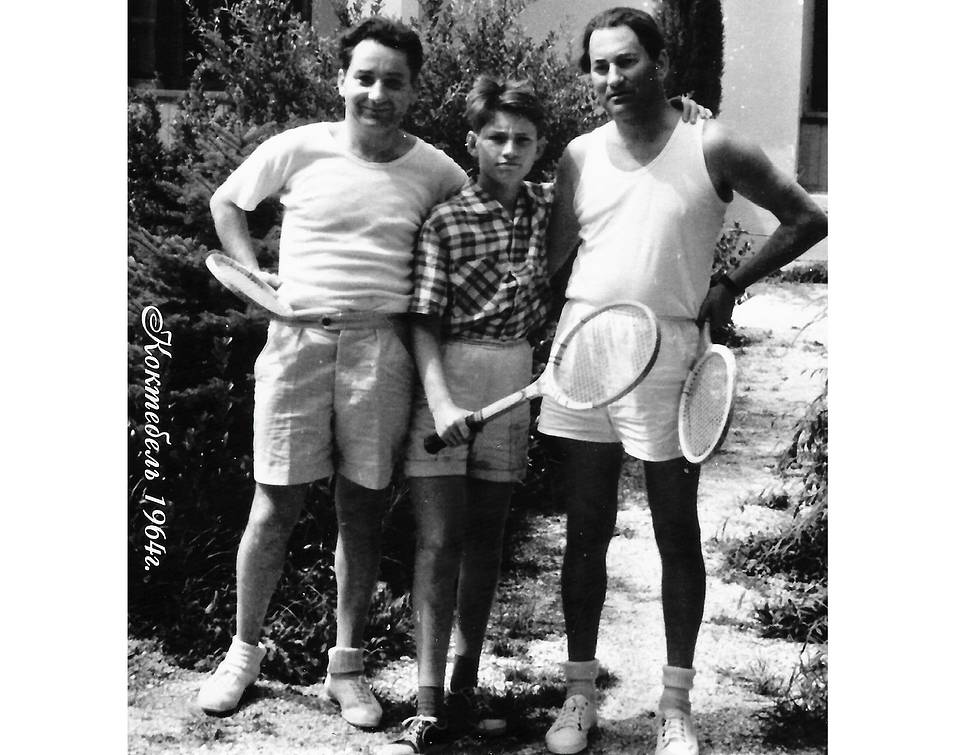 With uncle Yuri and father Boris in Koktebel, 1964 Personal archive of Leonid Boguslavsky